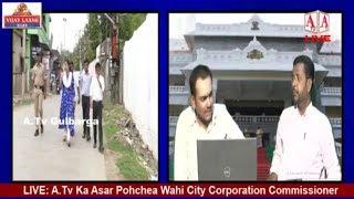 LIVE A Tv Ka Asar Pohchea Wahi City Corporation Commissioner
