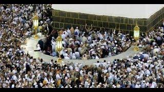Gulbarga Me Kal Se 2 Roza Markazi Haj Camp 2019 Ka Agaaz A.Tv News 14-6-2019