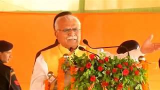 पानीपत के अनाज मंडी में कार्यकार अभिनंदन समारोह में खट्टर का बड़ा बयान