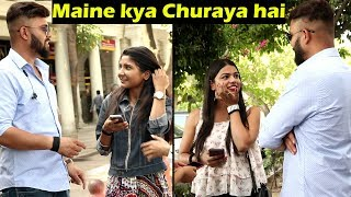 Aap Chor ho Prank | Comment Trolling E21 | Unglibaaz