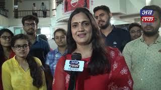 World blood donor day 2019 | ABTAK MEDIA