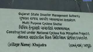 Una | Cyclone Center was found after the preparation| ABTAK MEDIA