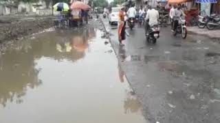 Gariyadhar | Due to the negligence of the system the work of the stalled road| ABTAK MEDIA