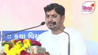 Ram Bhajo Ram | Pujya Shree Ranchhodbhai Acharya | SHIKSHA TV