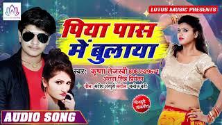 Antra सिंह Priyanka का सबसे बड़ा हिट गाना - Piya Pass Me Bulaya !! Antra Singh Priyanka Song