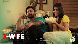 Dubshatar (ডুব সাঁতার) | Fahad | Naved | OST of Drama : X Wife | Afran Nisho | Tanjin Tisha