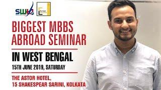 KOLKATA| MBBS Abroad Mega Seminar| 15.06.2019