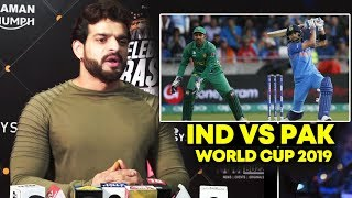 Karat Patels Reaction On India Vs Pakistan Match | World Cup 2019