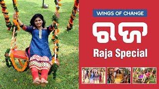 'RAJA' (ରଜପର୍ବ) Celebrating Menstruation | WINGS OF CHANGE! (Documentary)