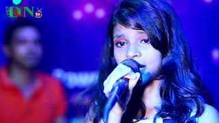 Nantu Ghatak er Kotha Suina নান্টু ঘটকের কথা শুইনা /  Bangla New Song 2019 / Singer ; Bithy