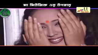 Tumi chara jay re theme/Bangla music video