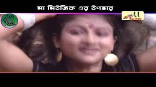 Tumare na paile amr thambe na ei paglami /Bangla music video