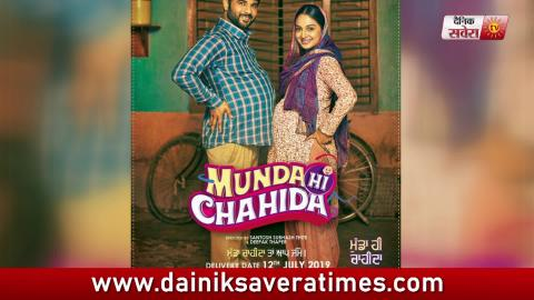 Image result for munda hi chahida
