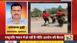 कांग्रेस पार्षद के भाई ने महिला को बुरे तरीके से पीटा