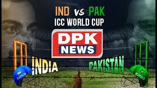 India Vs Pakistan | मैच में अगर ये तीन चीजें हुई तो पाकिस्तान का हारना है तय