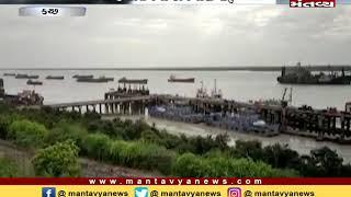 Kutch: કંડલા પોર્ટ પર કાર્ગો હેન્ડલિંગની કામગીરી શરુ - Mantavya News