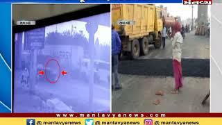 Ahmedabad: વસ્ત્રાલ ચાર રસ્તા પાસે અકસ્માત, ટ્રકની અડેફેટે વિદ્યાર્થિનીનું મોત