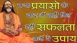 Gurumantra 24 December 2017 || Today Horoscope || Paramhans Daati Maharaj