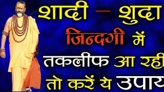 Gurumantra 8 February 2018 Today Horoscope Paramhans Daati Maharaj