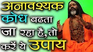 Gurumantra 27 April 2018 || Today Horoscope || Success Key || Paramhans Daati Maharaj