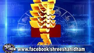 Gurumantra 4 September 2018 || Today Horoscope || Success Key || Paramhans Daati Maharaj
