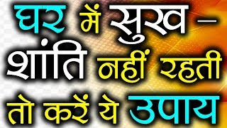 Gurumantra 27 October 2018 || Today Horoscope || Success Key || Paramhans Daati Maharaj