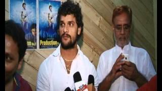 Bhojpuri Film Muhurat I  Ladla I Khesarilal Yadav,Rani Chatarjee