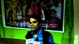 Intervierw of Raj Film  Bairy Angana