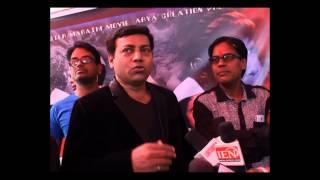 Upcoming Marathi Film I Me Raje I Live Interview I On The Set Of Muhurat