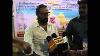 Live Interview Of Singer Santosh I Sai Baba Bhajan I Chalo Re Chalo Shirdi Nagariya