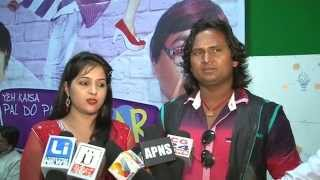 Hindi Movie  Muhurat  Of '' YEH KAISA PAL DO PAL KA PYAR With Star Cast Part 01