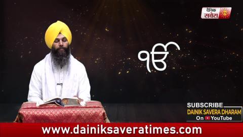 Special: 550वें साल का हर दिन Guru Nanak Dev ji के साथ | EP: 102