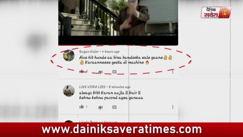Karan Aujla ਦੇ ਗੀਤਾਂ ਚ ਹੋਈ Moose Wale ਦੀ ਚਰਚਾ l Hair l Dainik Savera