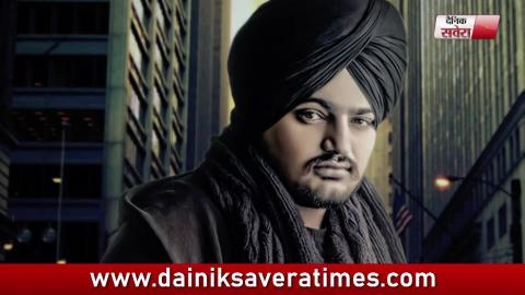Big News ! Sidhu Moose Wala ਨੇ ਕਿਹਾ ਮੇਰੇ ਗਾਣੇ Copy ਕਰ ਰਹੇ ਨੇ Singers l Dainik Savera
