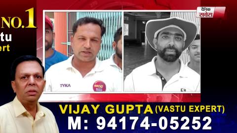 Team India की जीत के लिए बेताब Cricket Fans कर रहे हैं दुआ