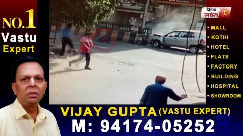 Jalandhar में दिल दहला देने वाले Accident की CCTV तस्वीरें