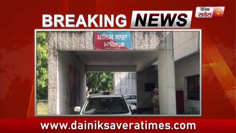 Big Breaking: Hoshiarpur में Police Station के अंदर Firing, मुलाज़िम की मौत