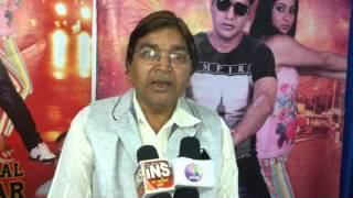Interview of Producer   Narendra Kapsime, Hindi Movie   Yeh Kaisa Pal Do Pal Ka Pyar