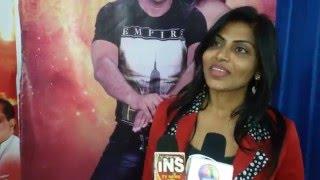 Interview of Singer Neelam Narayan, Hindi Movie   Yeh Kaisa Pal Do Pal Ka Pyar