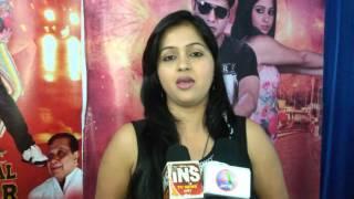 Interview of  Lovely Joshi, Hindi Movie   Yeh Kaisa Pal Do Pal Ka Pyar