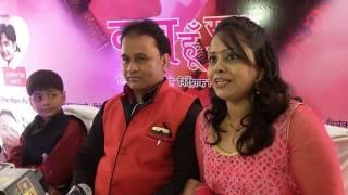 APNA SAMACHAR: Bhojpuri  Kabahu Sath Nahi Chuti Launch, Interview Producer Virendra Thakur
