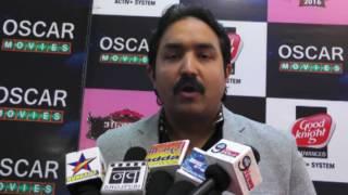 Bhojpuri Film Award 2016 With Ravi Kishan, Dinesh Lal Yadav Nirahua, Khesari Lal Yadav Part 1