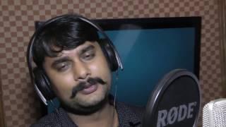 Bhojpuri Singer Actor Manoj Arpan First Time Song Recording