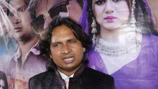 Bhojpuri Movie GANGA KI BETI ka Bhavya Muhurt Sampann - 3