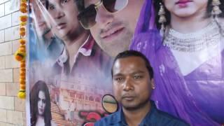 Bhojpuri Movie GANGA KI BETI ka Bhavya Muhurt Sampann - 4