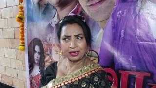 Bhojpuri Movie GANGA KI BETI ka Bhavya Muhurt Sampann - 6