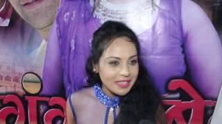 Bhojpuri Movie GANGA KI BETI ka Bhavya Muhurt Sampann - 7
