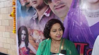 Bhojpuri Movie GANGA KI BETI ka Bhavya Muhurt Sampann - 10