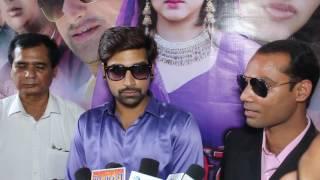 Bhojpuri Movie GANGA KI BETI ka Bhavya Muhurt Sampann - 2