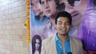Bhojpuri Movie GANGA KI BETI ka Bhavya Muhurt Sampann - 12